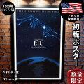 【映画ポスター】 E.T. グッズ /インテリア アート おしゃれ フレームなし /片面 [オリジナルポスター]