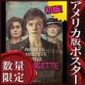 【映画ポスター】 未来を花束にして Suffragette キャリーマリガン /インテリア おしゃれ フレームなし /両面 オリジナルポスター