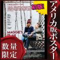 【映画ポスター】 マギーズプラン 幸せのあとしまつ Maggie's Plan イーサンホーク /インテリア おしゃれ フレームなし /片面 オリジナルポスター
