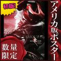 【映画ポスター】 パワーレンジャー Power Rangers /インテリア おしゃれ フレームなし /レッドレンジャー ADV-両面 オリジナルポスター