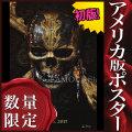 【映画ポスター】 パイレーツオブカリビアン5 最後の海賊 グッズ /インテリア おしゃれ /ADV-両面 オリジナルポスター