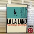 【映画ポスター】 ラ・ラ・ランド La La Land ミアとセバスチャン /アート おしゃれ インテリア フレーム別 /ADV-B-両面 オリジナルポスター