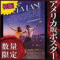 【映画ポスター】 ララランド La La Land ライアンゴズリング /おしゃれ アート インテリア フレームなし /REG-片面 オリジナルポスター