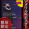 【映画ポスター】 ララランド La La Land エマストーン /おしゃれ アート インテリア フレームなし /REG-B-片面 オリジナルポスター