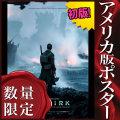 【映画ポスター】 ダンケルク クリストファー・ノーラン /インテリア おしゃれ フレームなし /ADV-DS [オリジナルポスター]