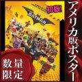 【映画ポスター】 レゴバットマン ザムービー The Lego Batman Movie /アニメ インテリア おしゃれ フレームなし /ADV-B-両面 オリジナルポスター