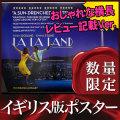 【映画ポスター】 ラ・ラ・ランド La La Land /おしゃれ アート インテリア フレームなし /イギリス 批評版 両面 [オリジナルポスター]