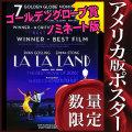 [サマーSALE] 【映画ポスター】 ララランド La La Land /おしゃれ アート インテリア フレームなし /ゴールデングローブ賞ノミネート版 両面 オリジナルポスター