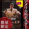 【映画ポスター】 夜に生きる Live by Night ベン・アフレック /インテリア おしゃれ フレームなし /REG-B-両面 [オリジナルポスター]