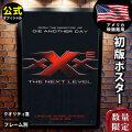 【映画ポスター】 トリプルX ネクストレベル グッズ アイスキューブ /インテリア おしゃれ フレームなし /1st ADV-DS glossy オリジナルポスター