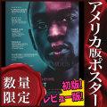 【映画ポスター】 ムーンライト Moonlight /おしゃれ インテリア アート フレームなし /批評 版 両面 [オリジナルポスター]