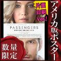 【映画ポスター】 パッセンジャー Passengers ジェニファーローレンス /インテリア アート おしゃれ フレームなし /REG-片面 オリジナルポスター