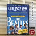 【映画ポスター】 ザ・ビートルズ EIGHT DAYS A WEEK The Touring Years グッズ /アート インテリア おしゃれ フレーム別 /片面 オリジナルポスター