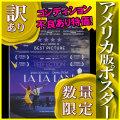 【訳あり】【映画ポスター】 ララランド La La Land /おしゃれ アート インテリア フレームなし /ゴールデングローブ受賞 両面 オリジナルポスター