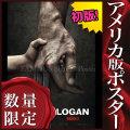 【映画ポスター】 LOGAN ローガン ウルヴァリン3 X-MEN グッズ /アメコミ インテリア おしゃれ フレームなし /March3 ADV-両面 オリジナルポスター