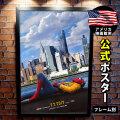 【映画ポスター】 スパイダーマン ホームカミング グッズ /アメコミ インテリア フレームなし /ADV-両面 オリジナルポスター