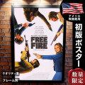 【映画ポスター】 フリー・ファイヤー ブリー・ラーソン フレーム別 おしゃれ インテリア アート 大きい グッズ B1に近い約69×102cm /両面 オリジナルポスター