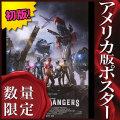 【映画ポスター】 パワーレンジャー Power Rangers 戦隊 ヒーロー /インテリア おしゃれ フレームなし /REG-片面 オリジナルポスター