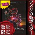 【映画ポスター】 パワーレンジャー Power Rangers 戦隊 ヒーロー /インテリア おしゃれ フレームなし /REG-B-片面 [オリジナルポスター]