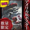 【映画ポスター】 パワーレンジャー Power Rangers 戦隊 ヒーロー /インテリア おしゃれ フレームなし /REG-B-両面 オリジナルポスター