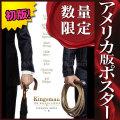【映画ポスター】 キングスマン2 ゴールデンサークル /傘 スーツ /インテリア アート おしゃれ フレームなし /ADV-両面 オリジナルポスター