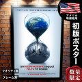 【映画ポスター】 不都合な真実2 放置された地球 アル・ゴア フレーム別 おしゃれ 大きい インテリア アート B1に近い約69×102cm /両面 オリジナルポスター
