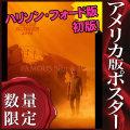 【映画ポスター】 ブレードランナー 2049 ハリソンフォード Blade Runner /インテリア アート おしゃれ フレームなし /ADV-両面 オリジナルポスター