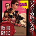 【映画ポスター】 ベイビー・ドライバー Baby Driver エドガー・ライト /インテリア アート おしゃれ フレームなし /REG-両面 [オリジナルポスター]