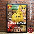【映画ポスター】 絵文字の国のジーン The Emoji Movie グッズ /インテリア アニメ おしゃれ フレーム別 /ADV-両面 オリジナルポスター