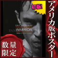 【映画ポスター】 ウォーリアー Warrior トムハーディ /モノクロ アート インテリア おしゃれ フレームなし /両面 オリジナルポスター