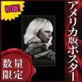 【映画ポスター】 アトミックブロンド Atomic Blonde /モノクロ インテリア アート おしゃれ フレームなし /REG-両面 オリジナルポスター