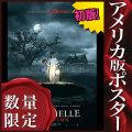 【映画ポスター】 アナベル 死霊人形の誕生 /ホラー インテリア アート フレームなし /両面 オリジナルポスター