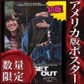 【映画ポスター】 ゲットアウト Get Out /ホラー インテリア アート フレームなし /両面 オリジナルポスター