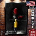 """【映画ポスター】 IT イット """"それ""""が見えたら、終わり。 スティーブンキング /ホラー インテリア アート フレームなし /ADV-両面 オリジナルポスター"""