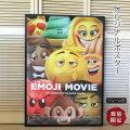 【映画ポスター】 絵文字の国のジーン The Emoji Movie グッズ /インテリア アニメ おしゃれ フレーム別 /REG-両面 オリジナルポスター