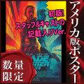 【映画ポスター】 ブレードランナー 2049 Blade Runner /インテリア アート おしゃれ フレームなし /REG-両面 [オリジナルポスター]