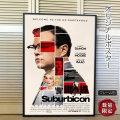 【映画ポスター】 サバービコン 仮面を被った街 ジュリアン・ムーア /インテリア アート おしゃれ フレーム別 /B-両面 オリジナルポスター