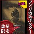 【映画ポスター】 007 ゴールデンアイ (ジェームズボンド グッズ) /ADV-両面 光沢あり オリジナルポスター