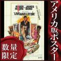 【映画ポスター】 007 死ぬのは奴らだ (ジェームズボンド/Live and Let Die) /片面 オリジナルポスター