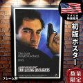 【映画ポスター グッズ】007 リビング・デイライツ (ジェームズボンド/The Living Daylights) /ADV-片面 [オリジナルポスター]