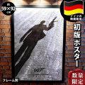 【映画ポスター】 007/慰めの報酬 007 ダニエル・クレイグ ジェームズボンド フレーム別 おしゃれ インテリア アート 約59×92cm /ドイツ版 両面 オリジナルポスター