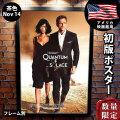 【映画ポスター】 007/慰めの報酬 007 ダニエル・クレイグ ジェームズボンド フレーム別 おしゃれ 大きい インテリア アート B1に近い約69×102cm /両面 オリジナルポスター