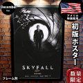 【映画ポスター】 007/スカイフォール ジェームズボンド フレーム別 おしゃれ インテリア アート 大きい グッズ B1に近い約69×102cm /December版 ADV 両面 オリジナルポスター