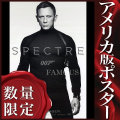 【映画ポスター グッズ】007 スペクター (ダニエル・クレイグ/ジェームズボンド/Spectre) /ミニサイズ ADV 片面 [オリジナルポスター]