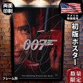 【映画ポスター】 007 トゥモロー・ネバー・ダイ ピアース・ブロスナン グッズ フレーム別 おしゃれ 大きい かっこいい インテリア アート /両面 オリジナルポスター