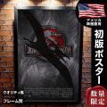 【映画ポスター】 ジュラシックパーク3 グッズ フレーム別 おしゃれ デザイン Jurassic Park3 /REG-両面 オリジナルポスター