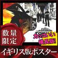 【映画ポスター】 ワイルドスピードX3 TOKYO DRIFT /インテリア アート おしゃれ フレームなし 約102×76cm /両面 オリジナルポスター