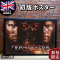 【映画ポスター】 ターミネーター4 クリスチャン・ベール グッズ フレーム別 おしゃれ 大きい インテリア アート B1に近い約102×76cm /イギリス版 両面 オリジナルポスター