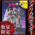 【映画ポスター】 ビートルジュース Beetle Juice /インテリア アート 片面 オリジナルポスター