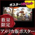 【映画ポスター3枚セット グッズ】アリスインワンダーランド (Alice in Wonderland/ティムバートン) /両面 オリジナルポスター
